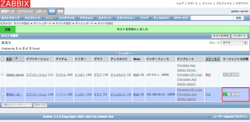 host_registration_5