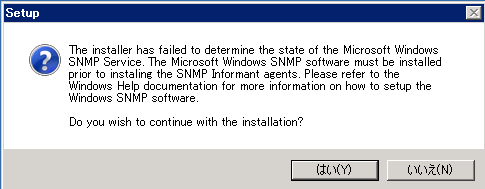 snmp_informant_failed