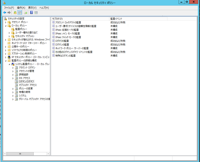 Windows file audit 001