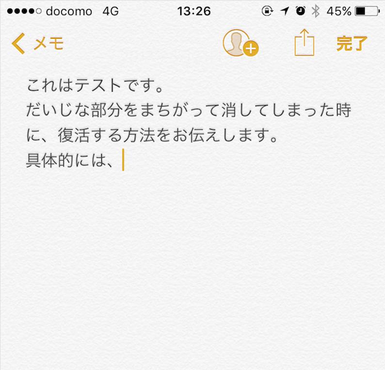 f:id:ohsera-subaru:20170321135036p:plain