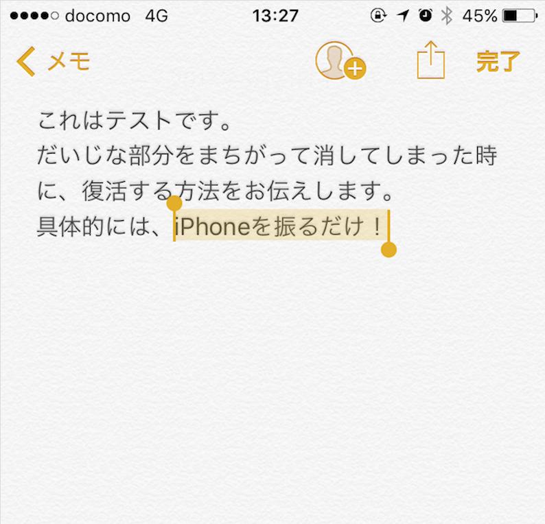 f:id:ohsera-subaru:20170321135052p:plain