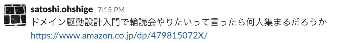 f:id:ohshige:20200420095830p:plain:w500