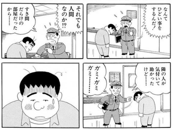 回 パパ 連 ちゃん 最終