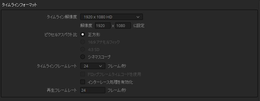 f:id:ohta-felica:20210915144416p:plain