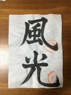 f:id:ohta-san:20170827210019j:plain