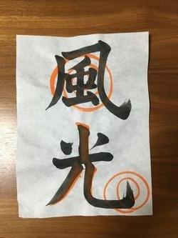 f:id:ohta-san:20170827210147j:plain