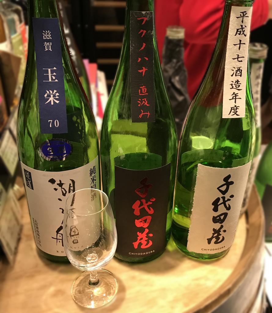 太田酒造 日本酒