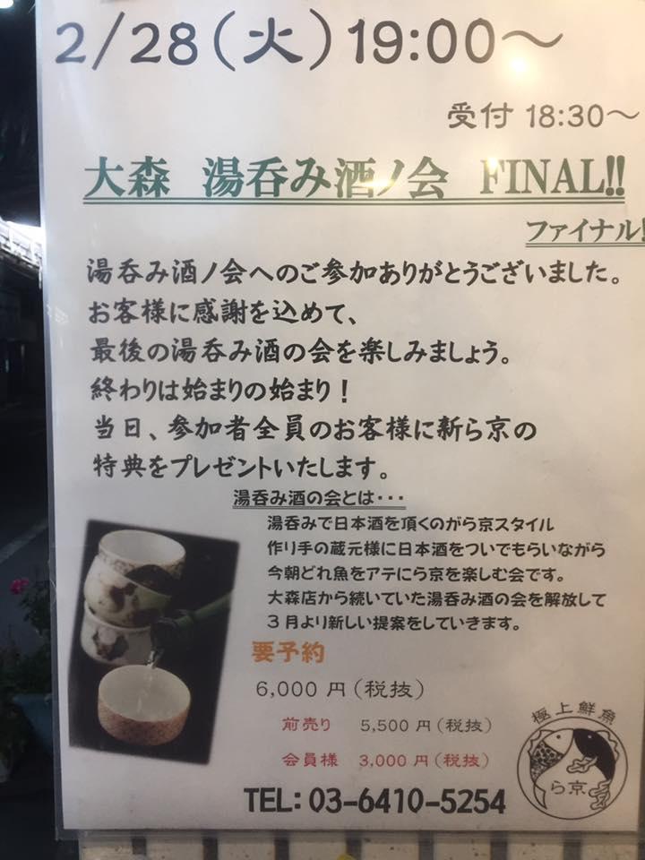 f:id:ohta_shuzou:20170226165230j:plain