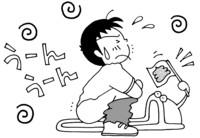 ショタスカ★少年のうんこ Part8YouTube動画>25本 ニコニコ動画>2本 ->画像>40枚