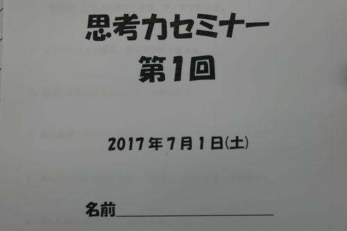 f:id:ohtakodx:20170705133506j:plain