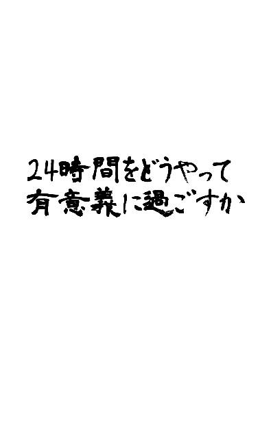 f:id:ohtayu:20200419040212j:image