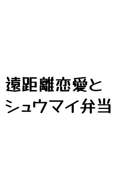 f:id:ohtayu:20210425025026j:image