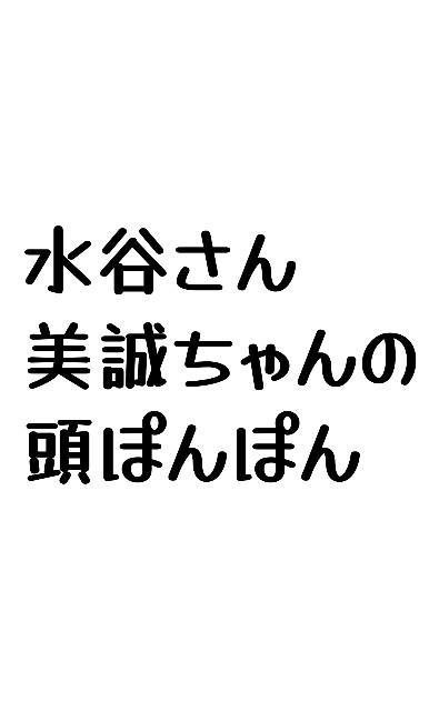 f:id:ohtayu:20210811174258j:image