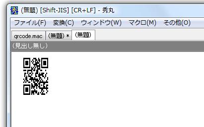 f:id:ohtorii:20110130143147p:image
