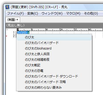 f:id:ohtorii:20110212134630p:image