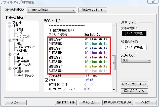 f:id:ohtorii:20110305235844p:image