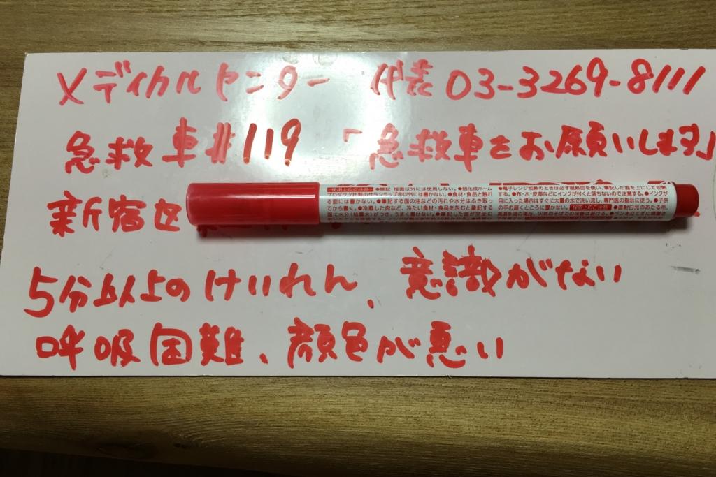 f:id:ohuchigoto:20161115105807j:plain