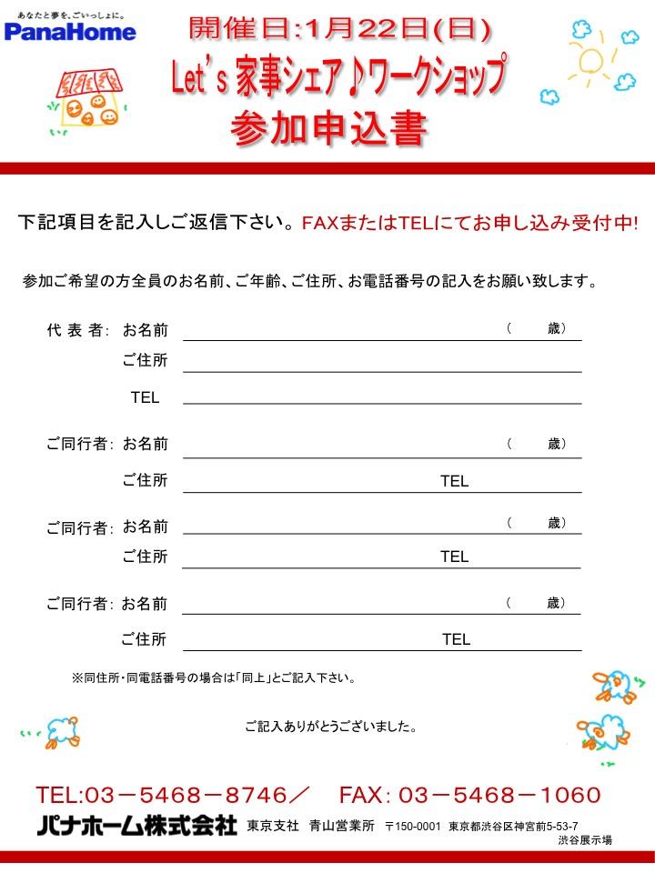 f:id:ohuchigoto:20170101090709j:plain