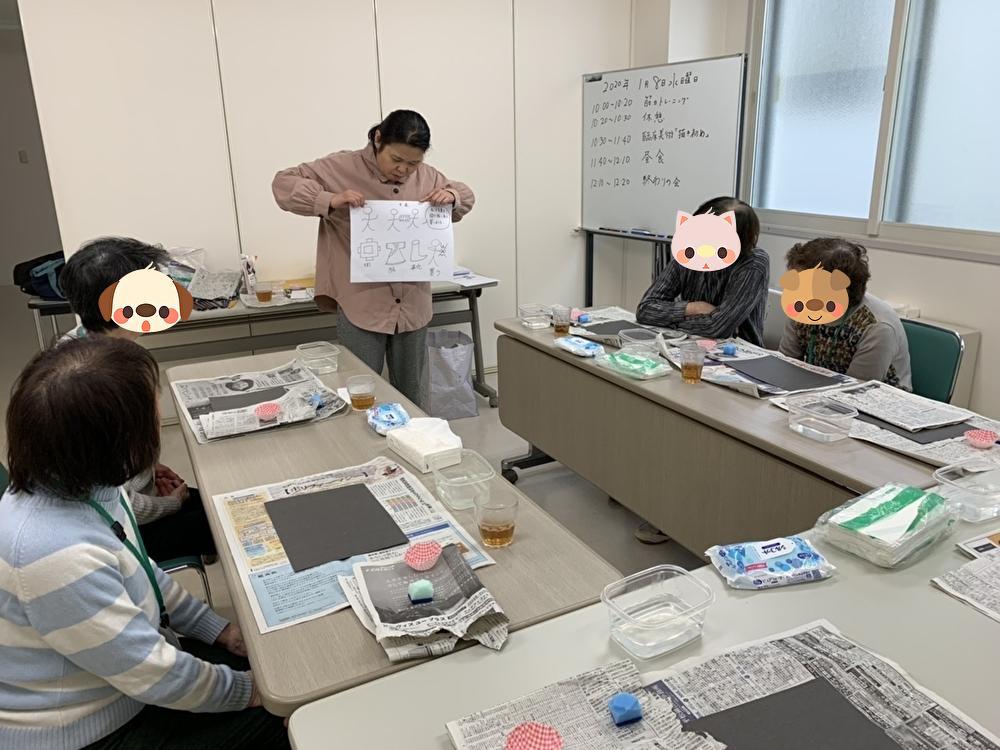 f:id:ohyachi-hp:20200114094838j:plain