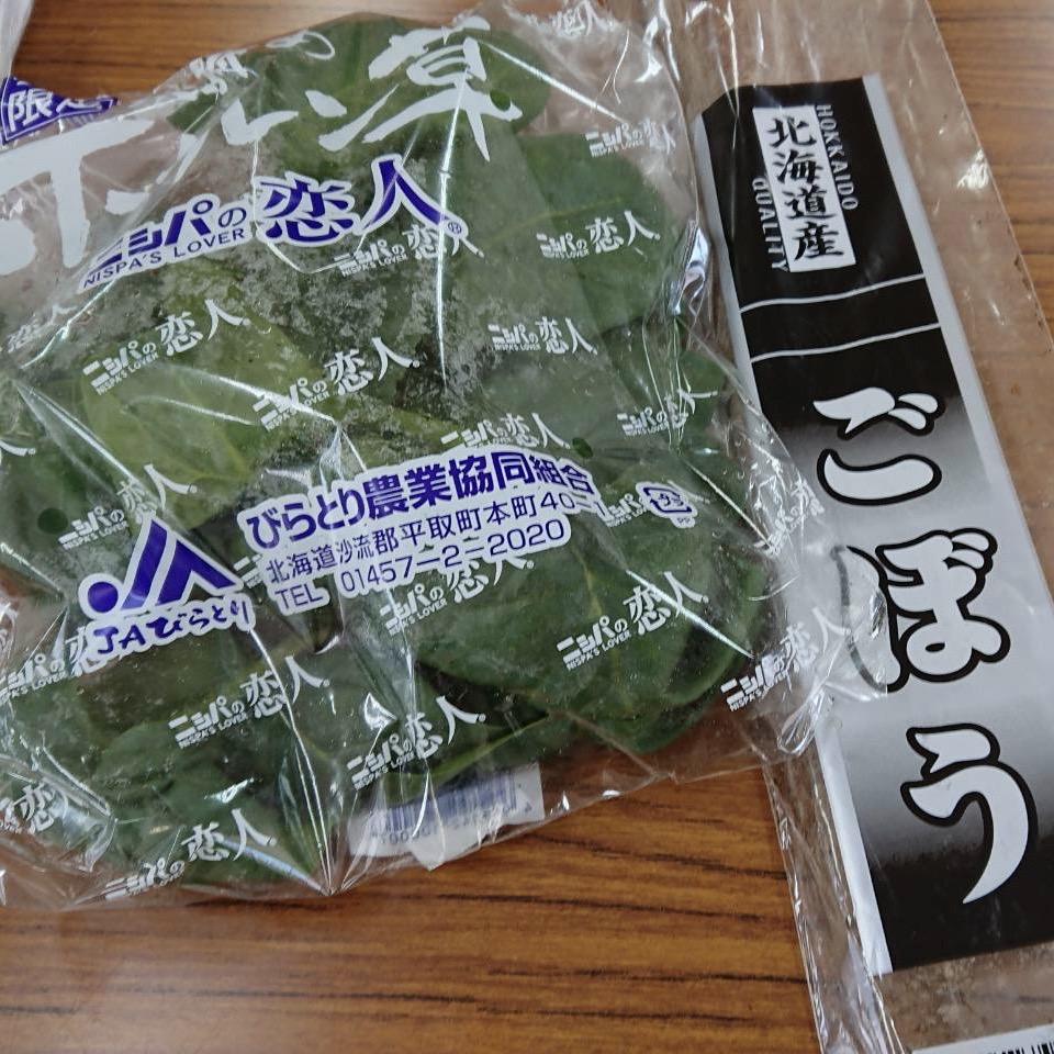 f:id:ohyachi-hp:20200127145116j:plain