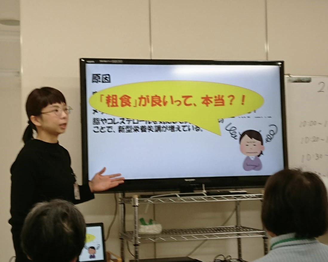 f:id:ohyachi-hp:20200222104647j:plain