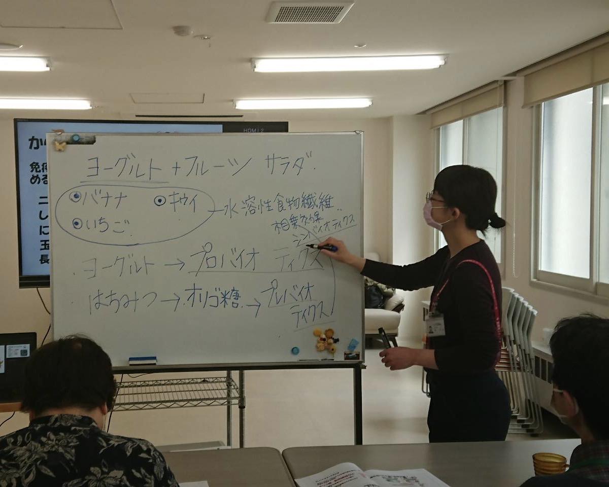 f:id:ohyachi-hp:20200417204302j:plain