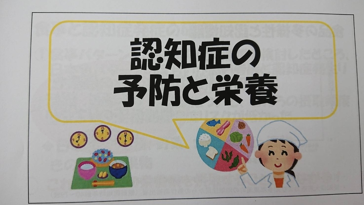 f:id:ohyachi-hp:20200922094151j:plain