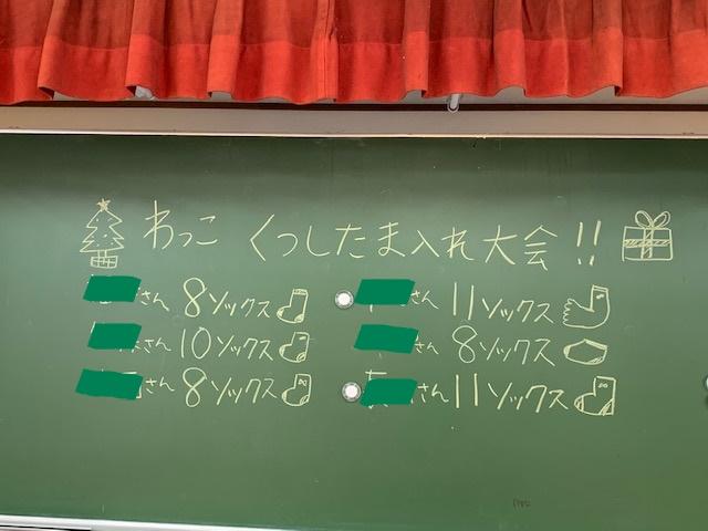 f:id:ohyachi-hp:20201225155305j:plain