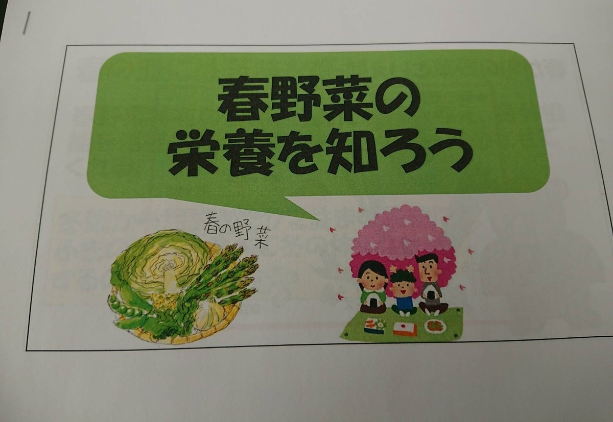 f:id:ohyachi-hp:20210403092849j:plain