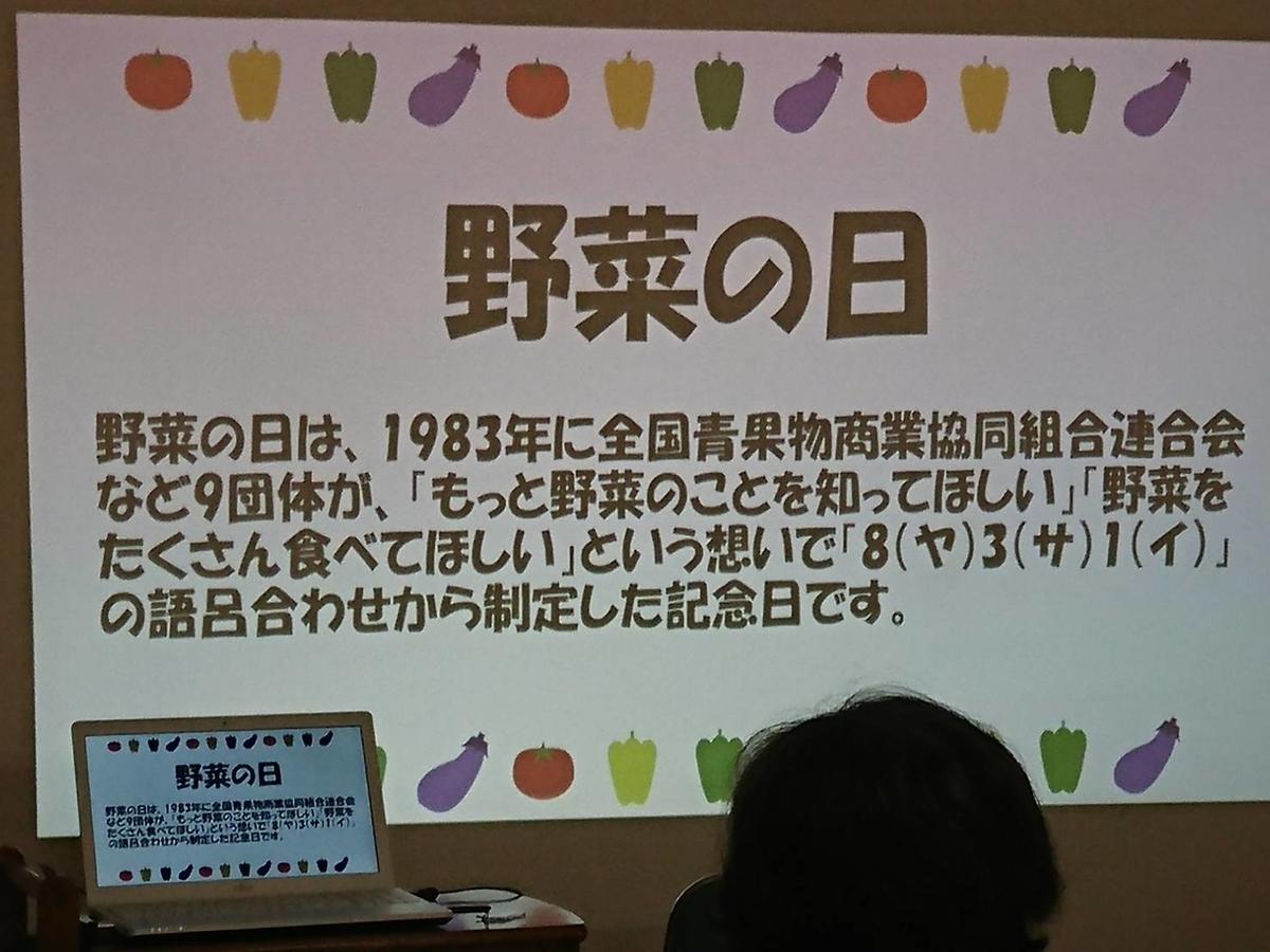 f:id:ohyachi-hp:20210831151234j:plain