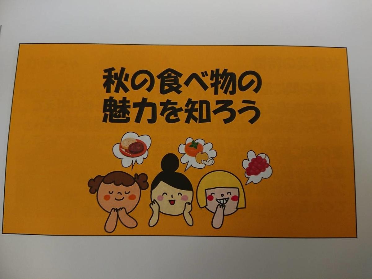 f:id:ohyachi-hp:20210924135012j:plain