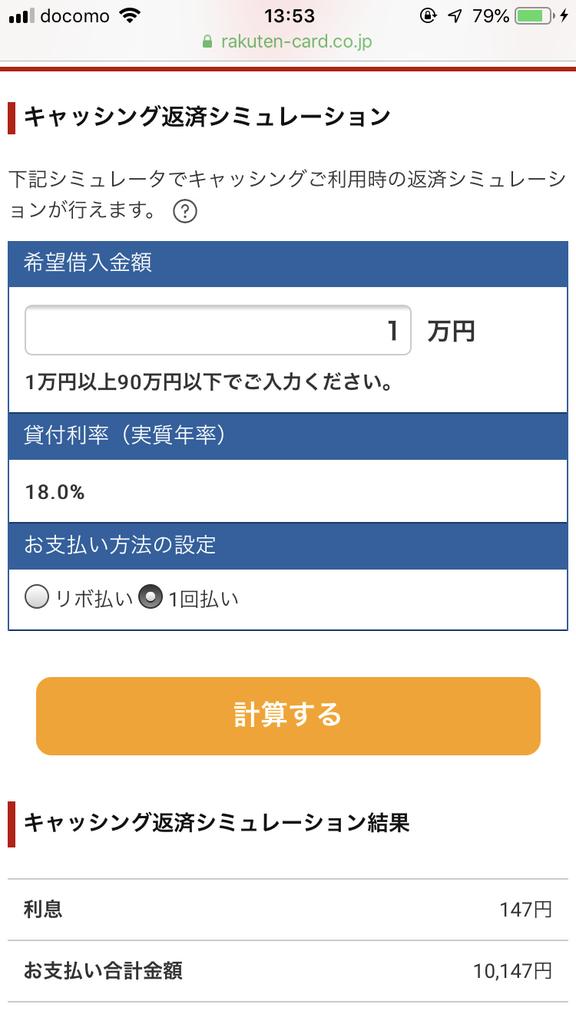 f:id:ohzoratobio:20181216140102p:plain