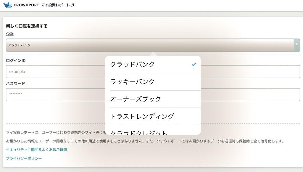 f:id:ohzoratobio:20181225080610j:plain