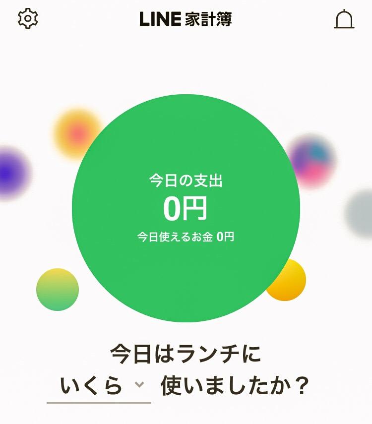 f:id:ohzoratobio:20190105144727j:plain