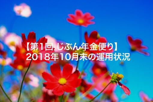 f:id:ohzoratobio:20190203183123j:plain