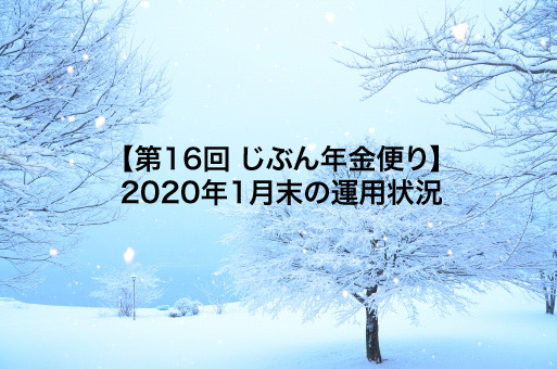 f:id:ohzoratobio:20200209093120j:plain