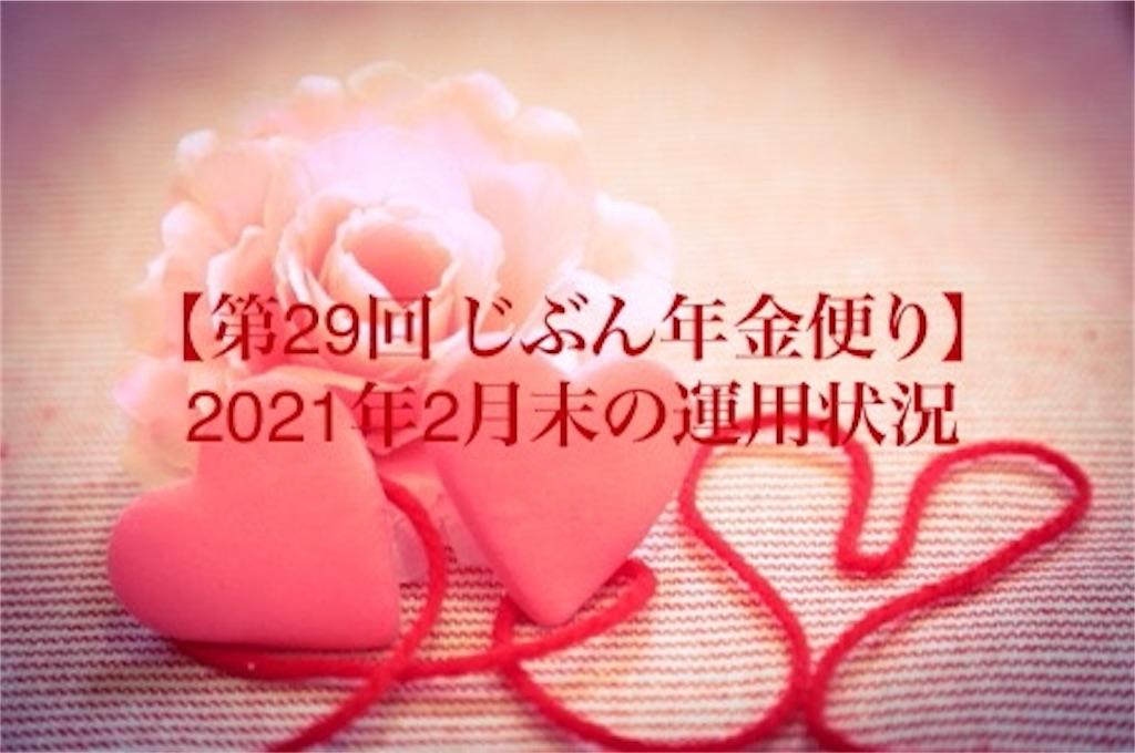 f:id:ohzoratobio:20210313234832j:image