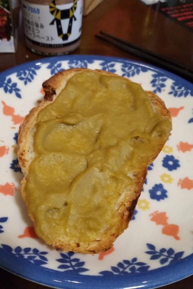 牡蠣テリーヌ(焼き)