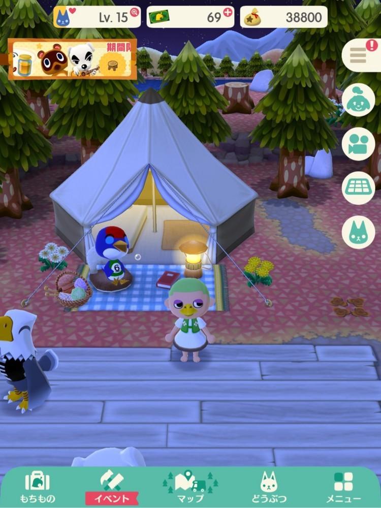 ピルツにそっくりなテント