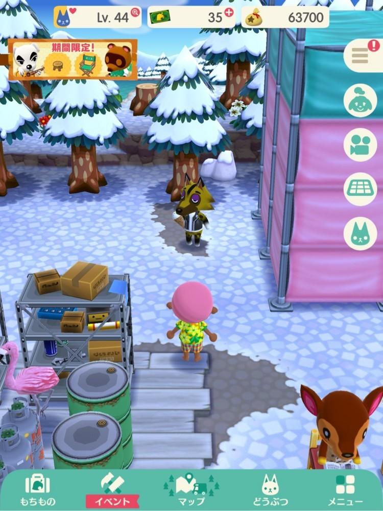 雪の中アイスを食うやつ