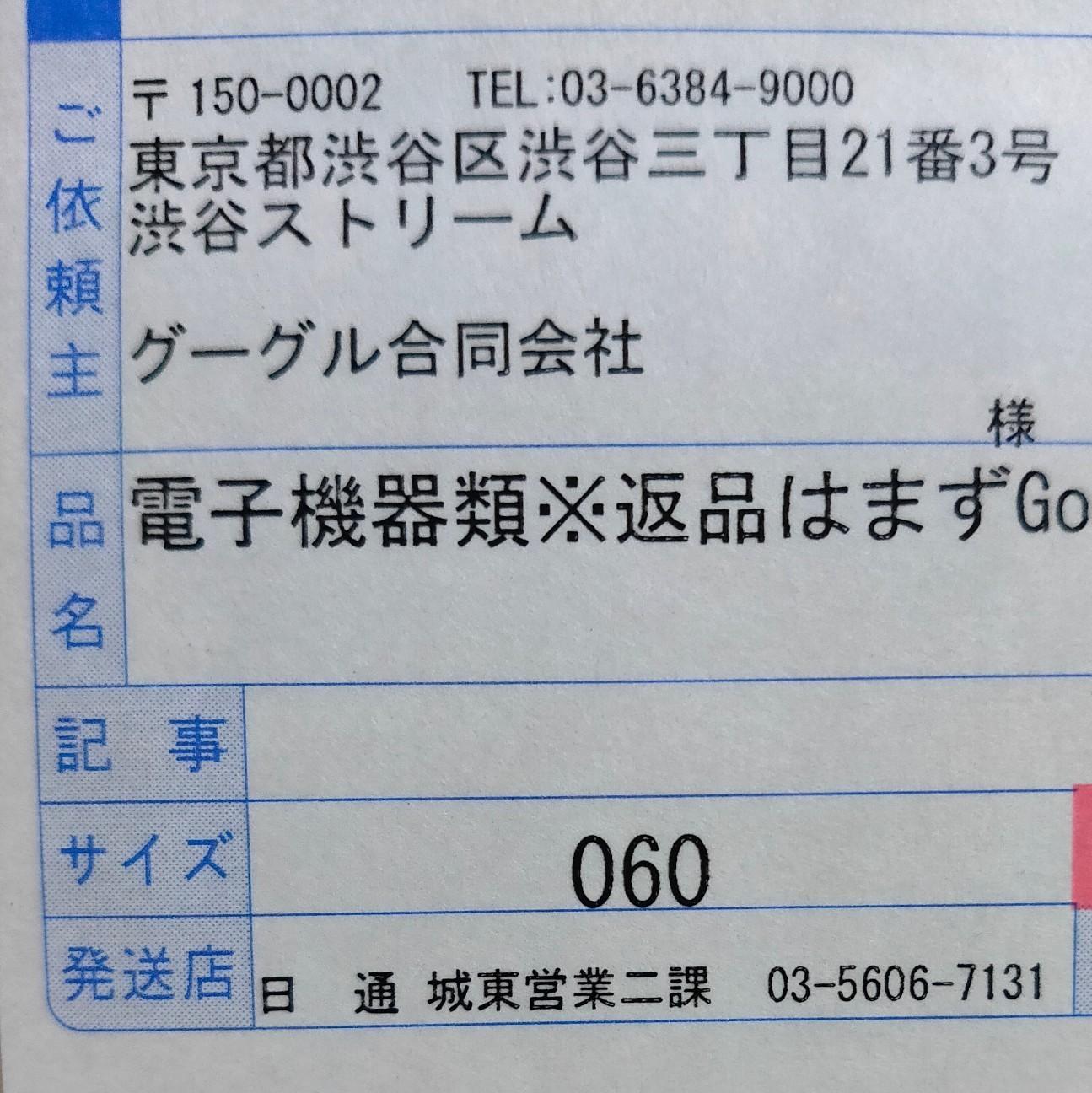 f:id:oic:20200820062540j:plain