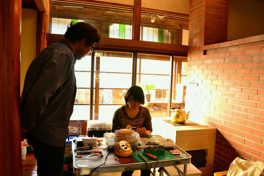 f:id:oichan-no-mori:20181029205136j:plain