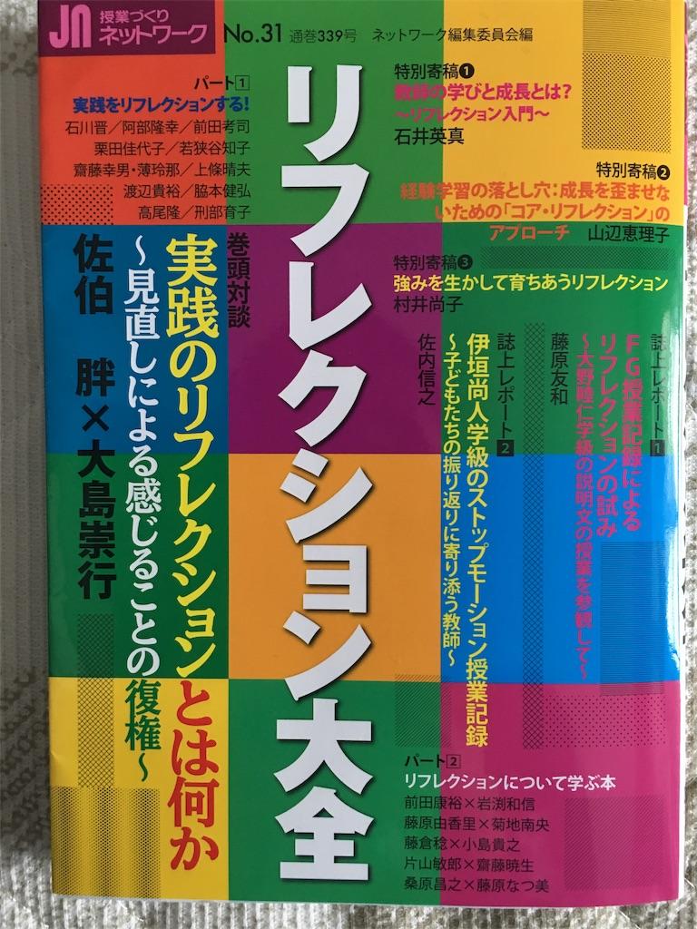 f:id:oichazusasho:20190202115927j:image