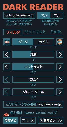 f:id:oichiki:20210217220740p:plain