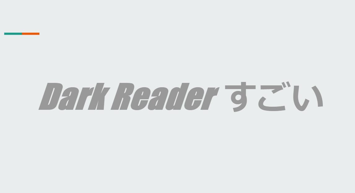f:id:oichiki:20210217222116p:plain