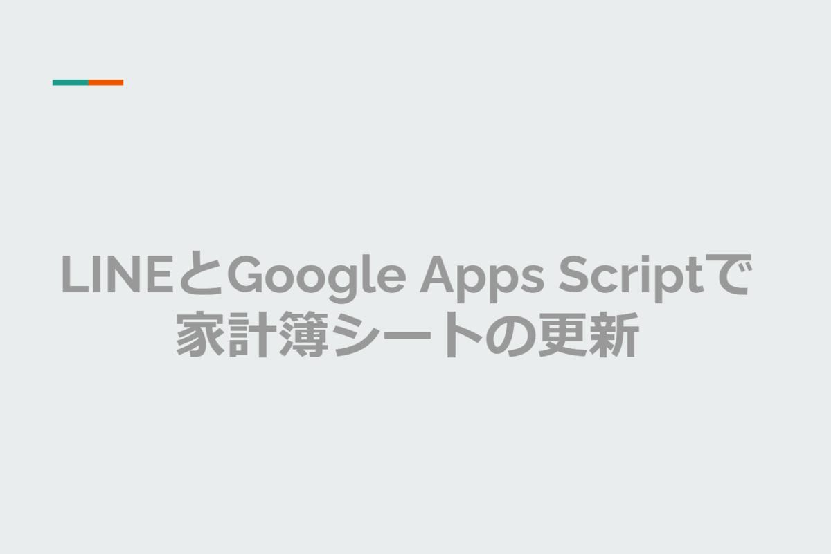 f:id:oichiki:20210301222601p:plain