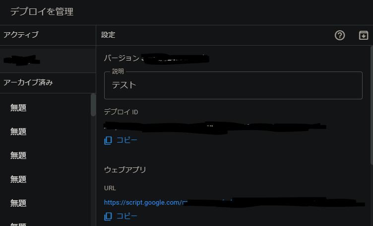 f:id:oichiki:20210301231410p:plain