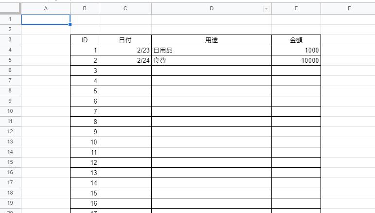 f:id:oichiki:20210302011306p:plain