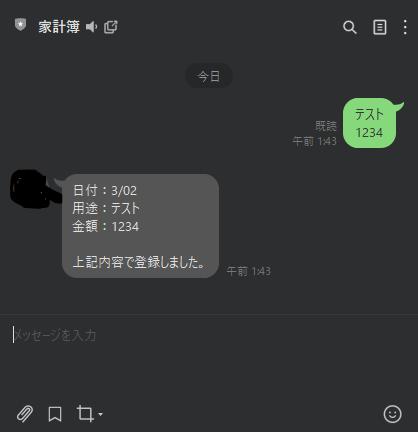 f:id:oichiki:20210302014423p:plain