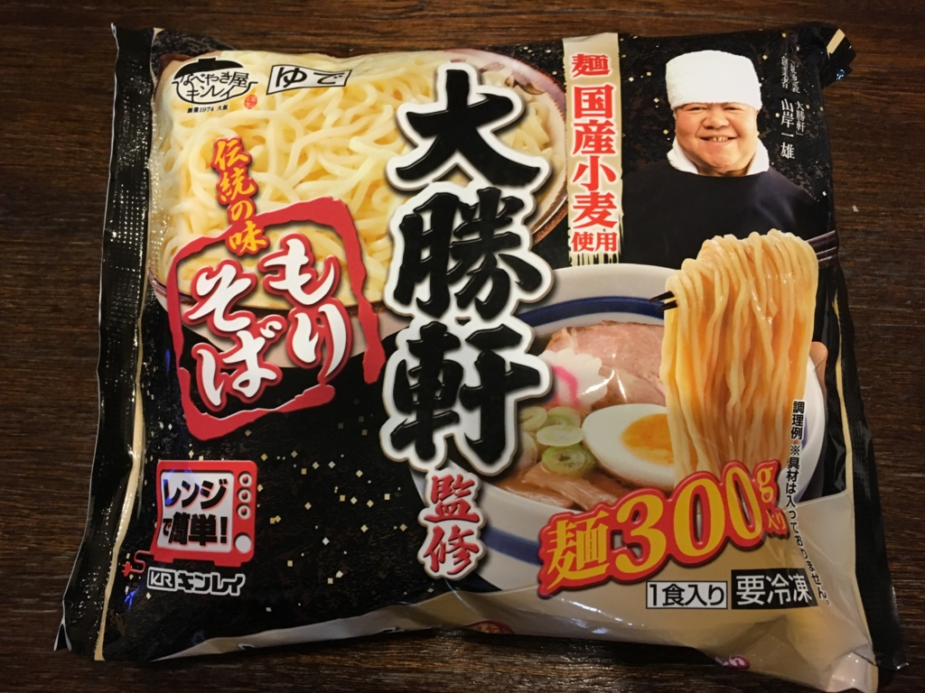 f:id:oichimaru1:20170302123149j:plain